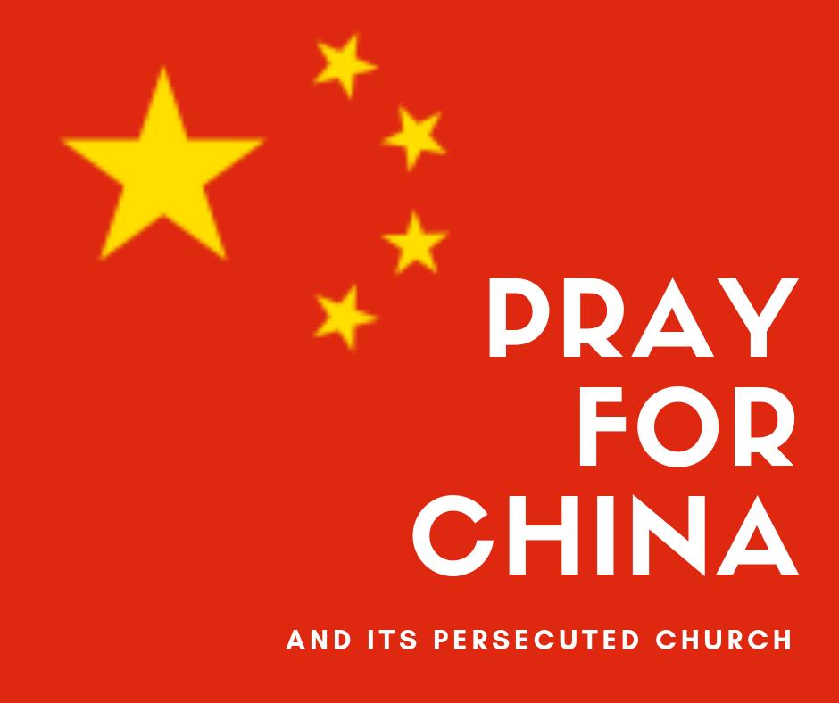 PRAY FOR CHINA